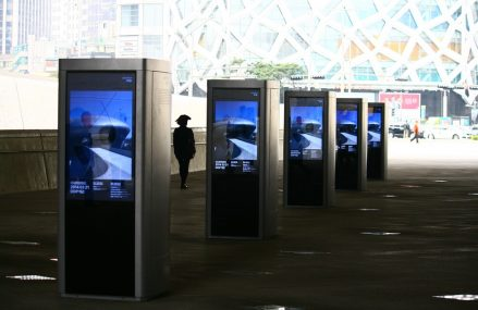 Kiosk And Its Features