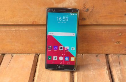 LG 's New Sensational G4 To Rock The World Soon
